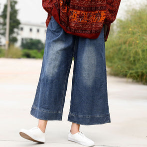 Casual Denim Loose Stripe Wide Leg Pants