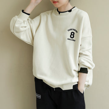 Embroidered Letter Casual Loose Sweatshirt
