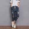 Fashion Cotton Embroidery Wide Leg Jeans