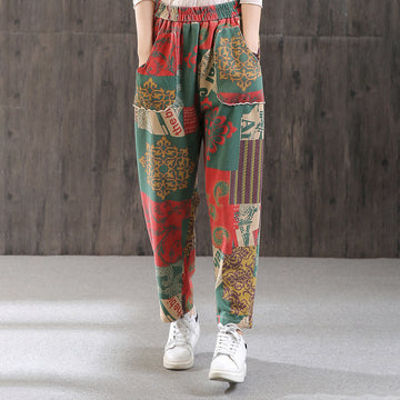 Printed Casual Harem Pants For Women
