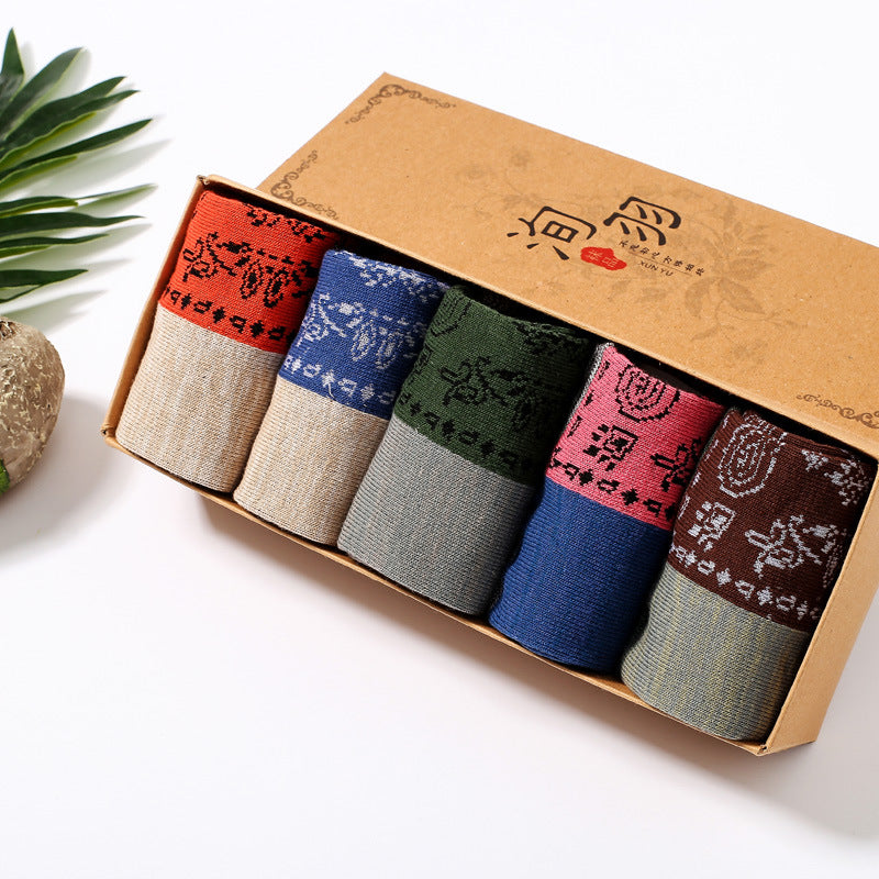 Spring Autumn Jacquard Color Matching Socks (5 Pairs)