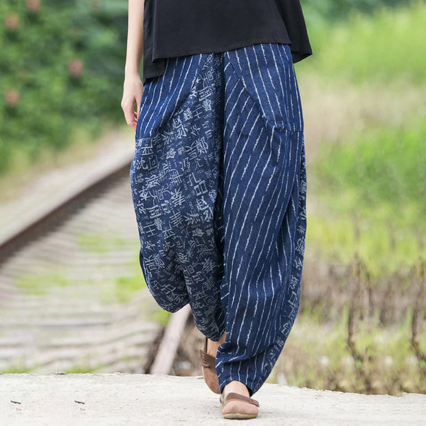 Stripes And Chinese Characters Casual Harem Pants