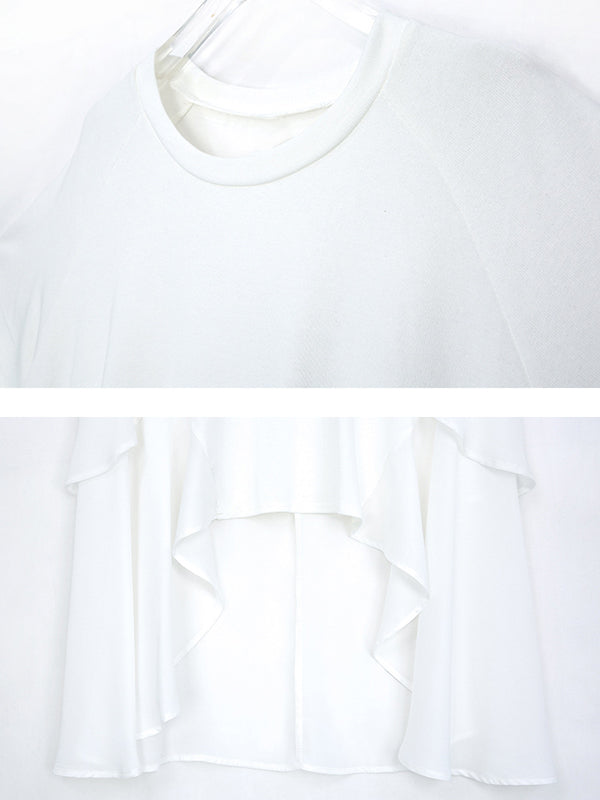 Summer Casual Irregular Solid Color T-shirt