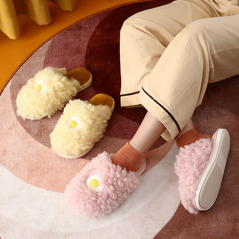 Unisex Winter Cute Egg Plush Slippers