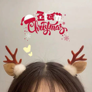 Women Christmas Antlers Hair Clip(2 Pieces)