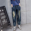Women Loose Fashion Cotton Pleated Jeans