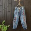 Womens Denim Straight Leg Jeans With Embroidery Detail