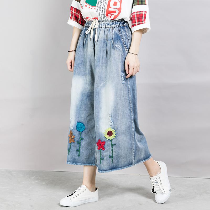 Casual Embroidered Flowers Wide Leg Jeans