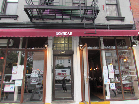 PopImpressKA Journal: USKUDAR TURKISH RESTAURANT NYC