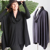 The Glider Poncho Tee in Bamboo, Women's Tee, Plus Size Clothing