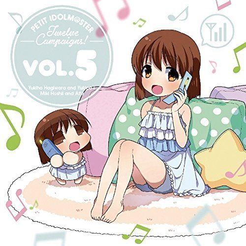 [CD] PETIT IDOLMaSTER Twelve Campaigns! Vol.5 NEW from Japan_1