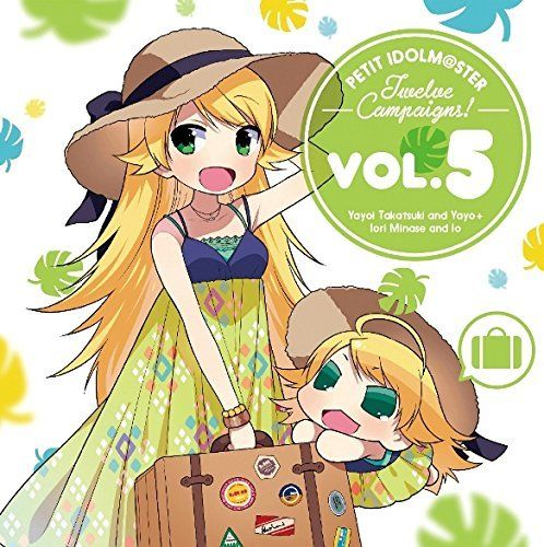 [CD] PETIT IDOLMaSTER Twelve Campaigns! Vol.5 NEW from Japan_2