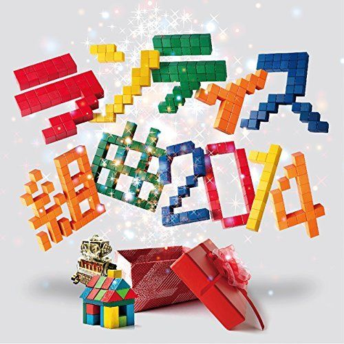 [CD] Lantis Kumikyoku 2014 NEW from Japan_1