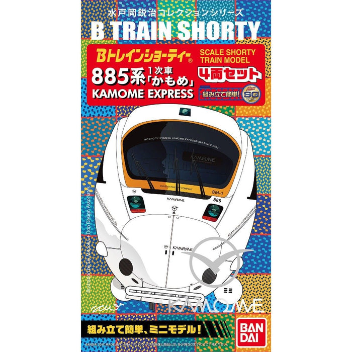 BANDAI B Train Shorty 885 Series KAMOME EXPRESS SM1 - 7 Model Kit NEW from Japan_1