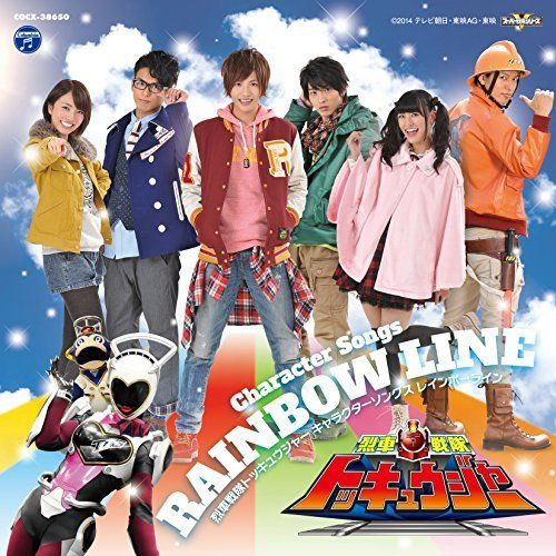 [CD] Ressha Sentai ToQger Character Song Album NEW from Japan_1