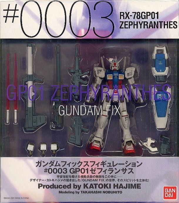 GUNDAM FIX FIGURATION #0003 RX-78 GP-01 ZEPHYRANTHES Action Figure BANDAI Japan_2