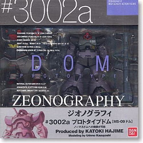 ZEONOGRAPHY #3002a YMS-09 PROTORYPE DOM Action Figure BANDAI TAMASHII NATIONS_3