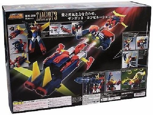Soul of Chogokin GX-23 Invincible Super Man ZAMBOT 3 Action Figure BANDAI Japan_3