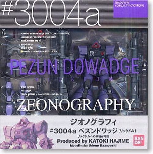 ZEONOGRAPHY #3004a MS-10 PEZUN DOWADGE & MS-09 RICK DOM Action Figure BANDAI_3
