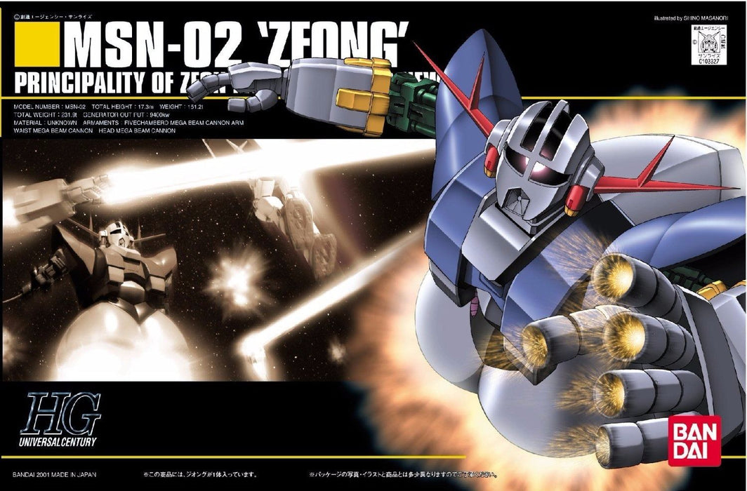 BANDAI HGUC 1/144 MSN-02 ZEONG Plastic Model Kit Mobile Suit Gundam from Japan_1