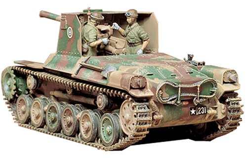 TAMIYA 1/35 Japan Type1 75mm Self Propelled Gun Model Kit NEW from Japan_1
