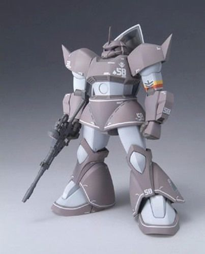 ZEONOGRAPHY #3006b MS-14A/14B/14C GELGOOG CANNON Action Figure BANDAI from Japan_2
