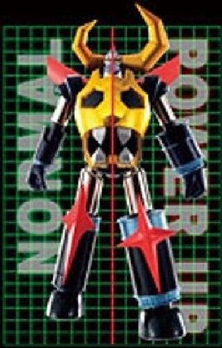 Soul of Chogokin GX-27 GAIKING Action Figure Daiku Maryu Gaiking BANDAI Japan_6