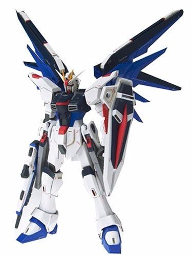 COSMIC REGION #7002 ZGMF-X10A FREEDOM GUNDAM Action Figure BANDAI from Japan_1