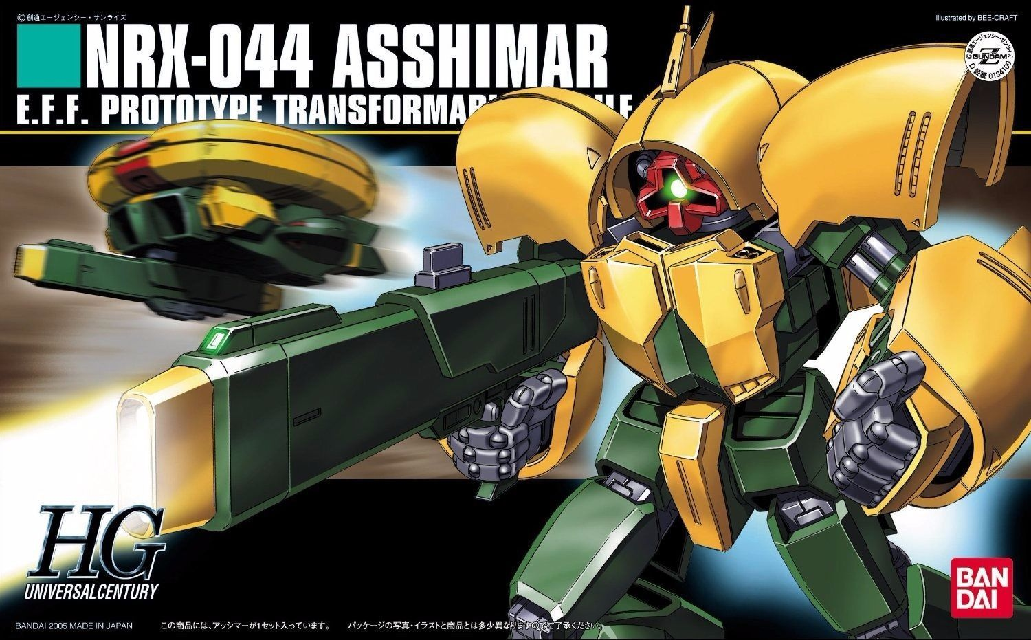 BANDAI HGUC 1/144 NRX-044 ASSHIMAR Plastic Model Kit Mobile Suit Z Gundam japan_1