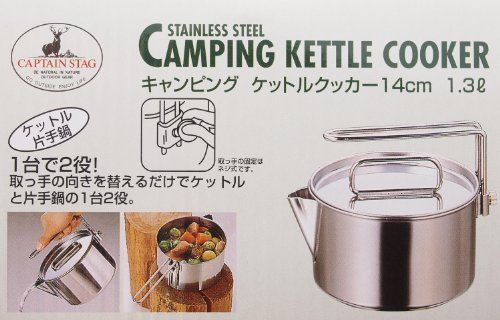 CAPTAIN STAG M-7296 Camping Kettle Cooker 14cm 1.3L Outdoor Cookware NEW Japan_4