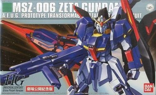BANDAI HGUC 1/144 MSZ-006 Z GUNDAM EXTRA FINISH Ver Plastic Model Kit from Japan_1