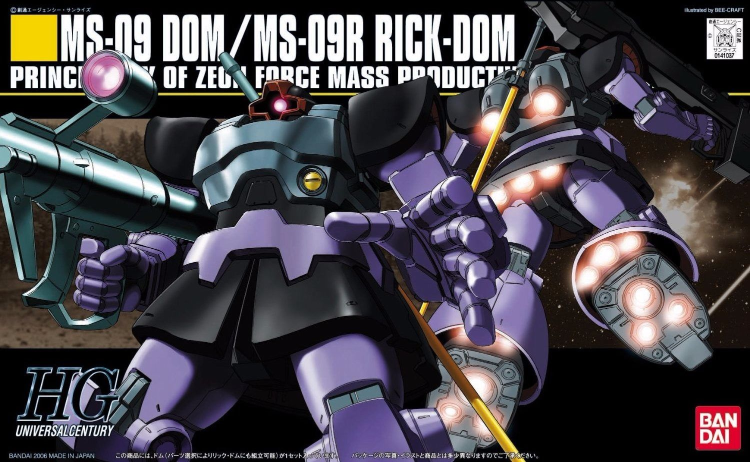 BANDAI HGUC 1/144 MS-09 DOM / MS-09R RICK DOM Plastic Model Kit Gundam Japan_1