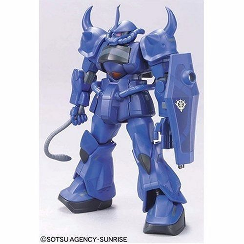 HCM Pro 26-00 MS-07B GOUF 1/200 Action Figure Gundam BANDAI NEW from Japan_1