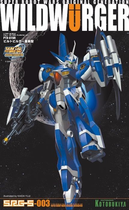 KOTOBUKIYA 1/144 SUPER ROBOT WARS OG SRG-S 003 PTX-015R WILD WURGER Model Kit_1