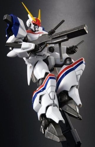 Tamashii SPEC XS-05 DRAGONAR 1 from Opening Silhouette Action Figure BANDAI_4