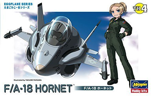 Hasegawa EGGPLANE 04 F/A-18 Hornet Model Kit NEW from Japan_2