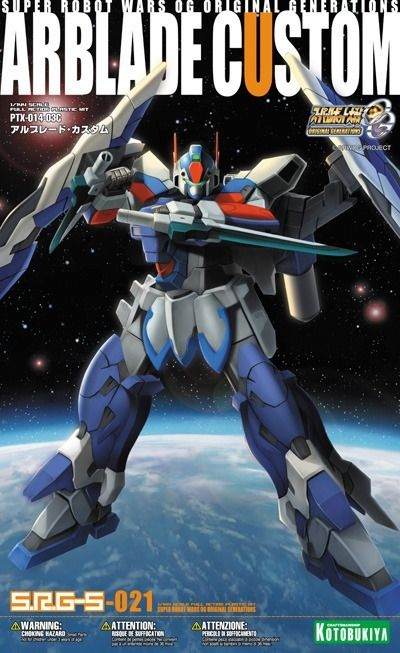KOTOBUKIYA SUPER ROBOT WARS OG SRG-S 021 PTX-014-03C ARBLADE CUSTOM Model Kit_1