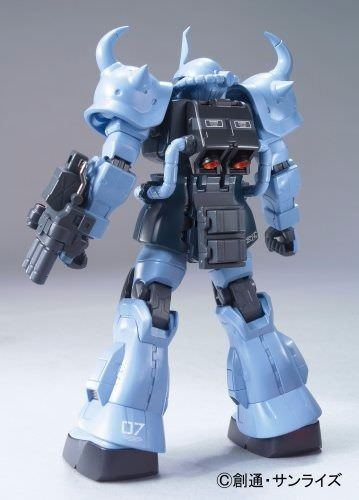 HCM Pro 52-00 MS-07B-3 GOUF CUSTOM 1/200 Action Figure The 08th MS Team NEW_3