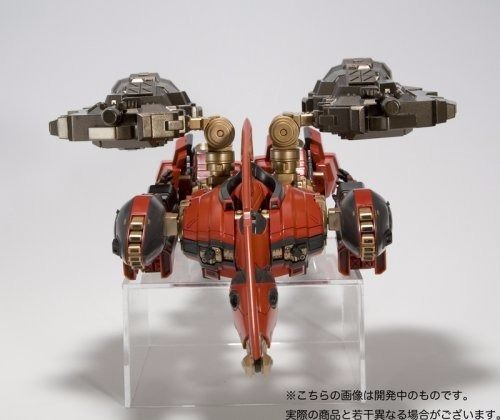 KOTOBUKIYA ARMORED CORE AC013 NINEBALL=SERAPH 1/72 Plastic Model Kit NEW Japan_6