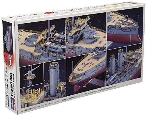 Hasegawa 1/350 Mikasa Detail Up Parts Basic Kit NEW from Japan_2