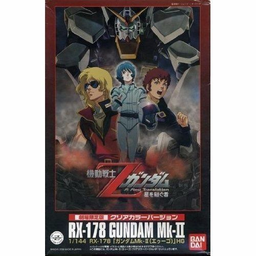 BANDAI HGUC 1/144 RX-178 GUNDAM Mk-II A.E.U.G. CLEAR COLOR Ver Plastic Model Kit_1