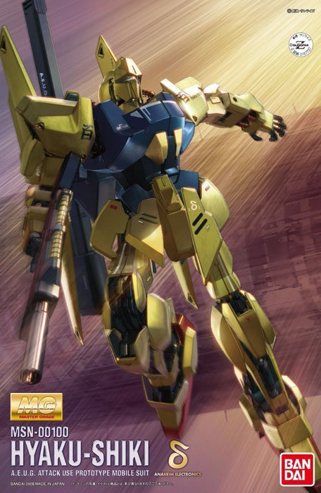 BANDAI MG 1/100 MSN-00100 HYAKU-SHIKI HD COLOR Plastic Model Kit Z Gundam Japan_1