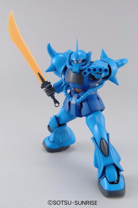 BANDAI MG 1/100 MS-07B GOUF Ver 2.0 Plastic Model Kit Gundam from Japan_3