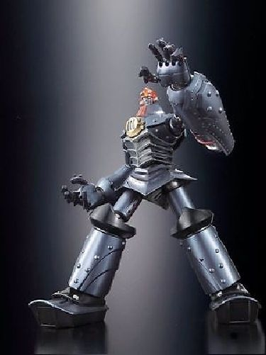 Soul of Chogokin GX-48 BIG O Action Figure BANDAI TAMASHII NATIONS from Japan_3
