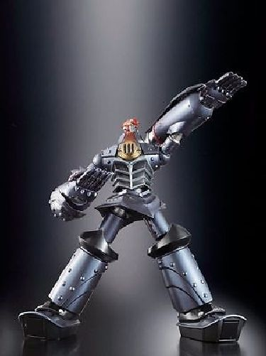 Soul of Chogokin GX-48 BIG O Action Figure BANDAI TAMASHII NATIONS from Japan_4