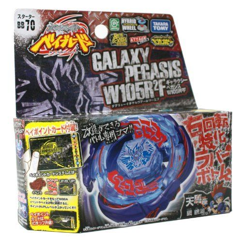 TAKARA TOMY Beyblade BB-70 Starter Galaxy Pegasys W105R2F NEW from Japan_2