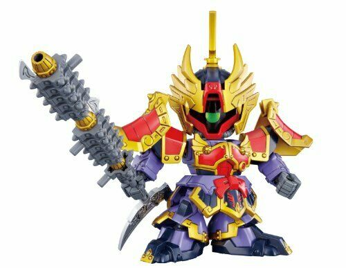 Bandai Shin Taishiji Dom SD Gundam Plastic Model Kit NEW from Japan_1