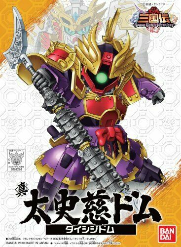 Bandai Shin Taishiji Dom SD Gundam Plastic Model Kit NEW from Japan_4