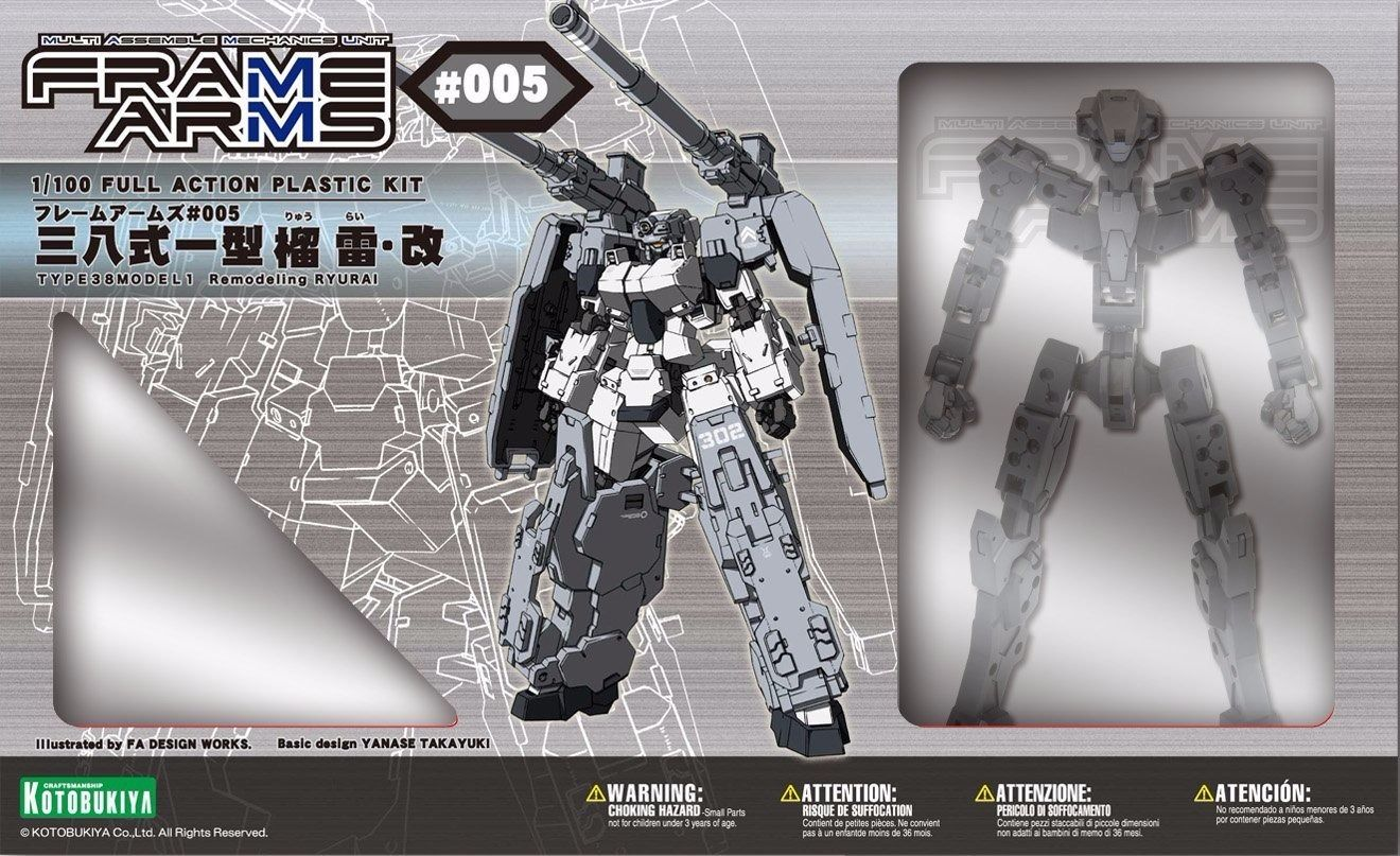 KOTOBUKIYA FRAME ARMS #005 TYPE38 MODEL1 REMODELING RYURAI 1/100 Model Kit NEW_1