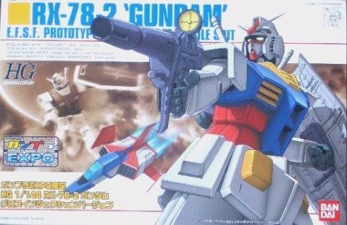 BANDAI HGUC 1/144 RX-78-2 GUNDAM GROSS INJECTION Ver Plastic Model Kit Japan_1